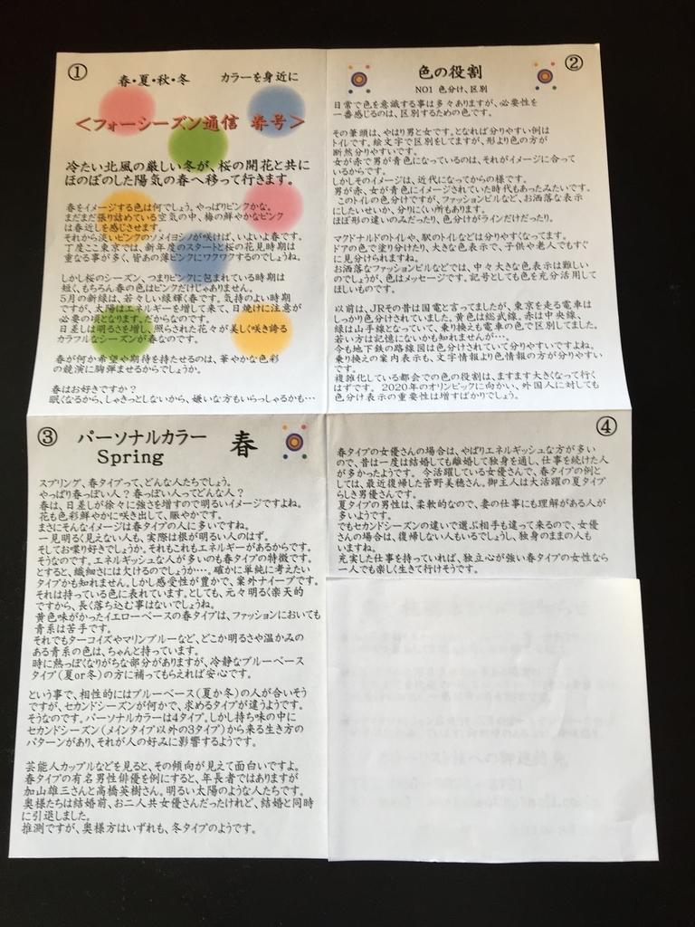 f:id:gekidan1:20181128100932j:plain
