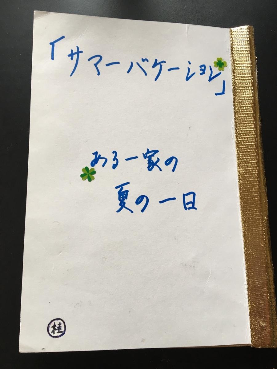 f:id:gekidan1:20210226104540j:plain