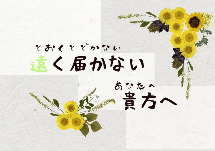 f:id:gekidan_fff:20171021173043j:plain