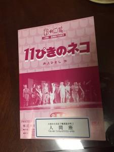 f:id:gekiharu:20170217154239j:plain