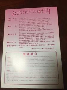 f:id:gekiharu:20170217154240j:plain