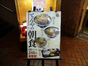 f:id:gekikame:20121014210636j:image:right
