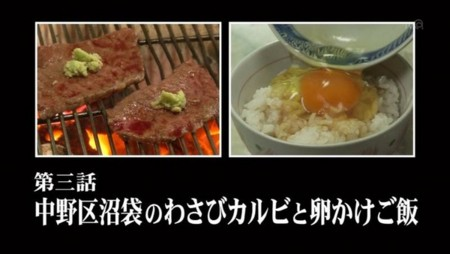 f:id:gekikame:20121025015718j:image