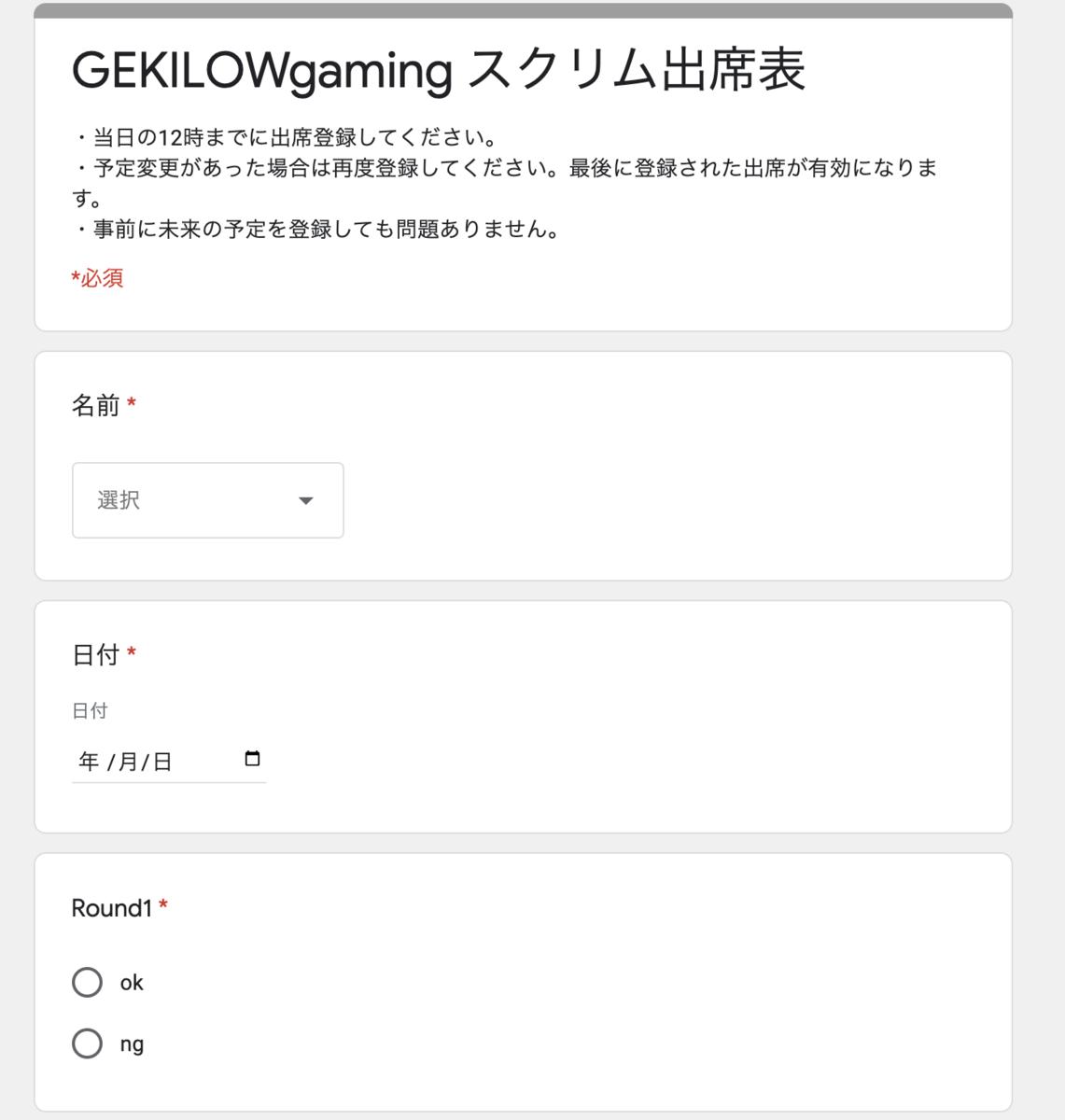 f:id:gekilowch:20200904135109p:plain