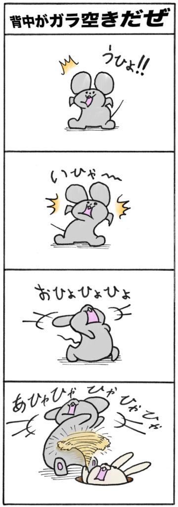f:id:gekinezumi:20160614195050p:plain