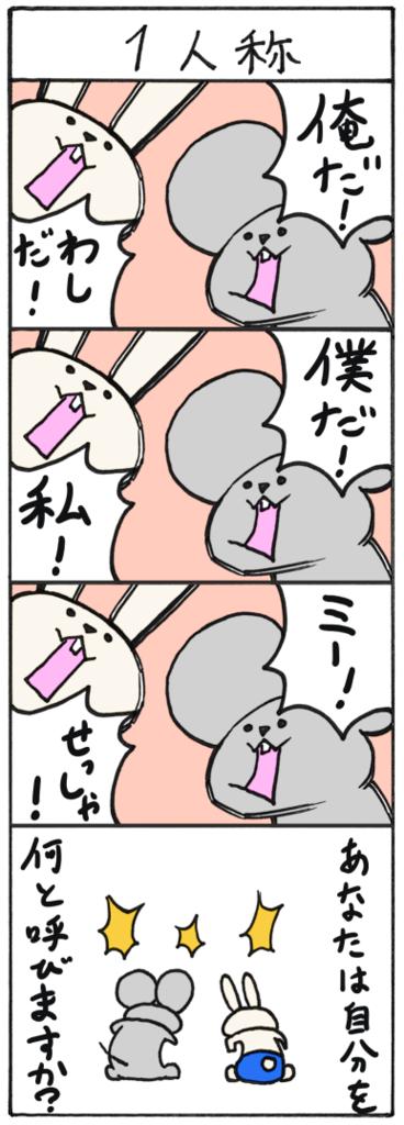 f:id:gekinezumi:20160621202109p:plain