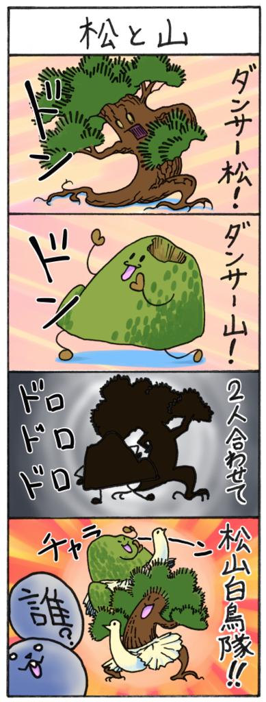 f:id:gekinezumi:20160622143700p:plain