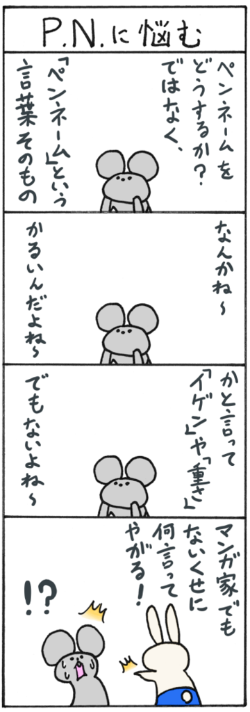 f:id:gekinezumi:20160623195305p:plain