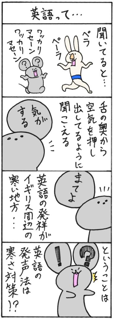 f:id:gekinezumi:20160628211653p:plain