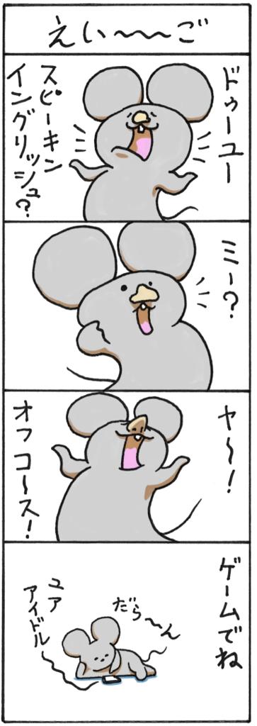 f:id:gekinezumi:20160630235114p:plain