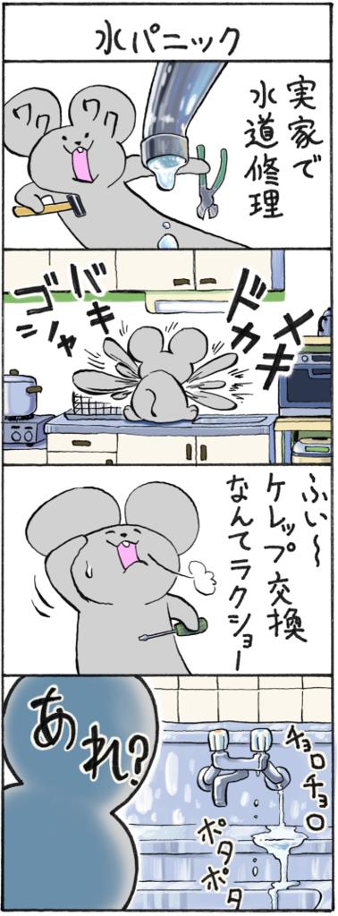 f:id:gekinezumi:20160713015533p:plain