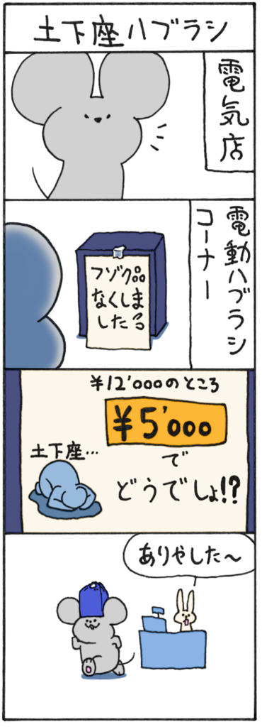 f:id:gekinezumi:20160716201051p:plain
