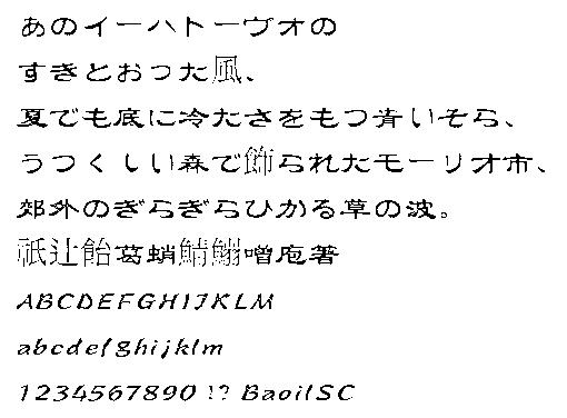 f:id:gekinezumi:20160724182858p:plain