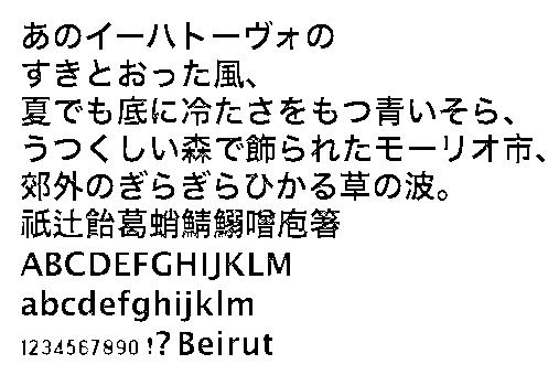 f:id:gekinezumi:20160724183515p:plain