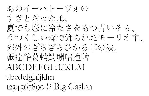 f:id:gekinezumi:20160724183621p:plain