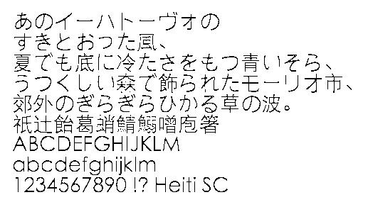 f:id:gekinezumi:20160724184203p:plain