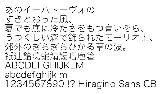 f:id:gekinezumi:20160724184858p:plain