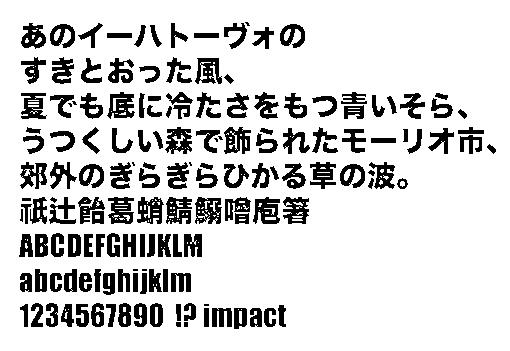 f:id:gekinezumi:20160724185634p:plain