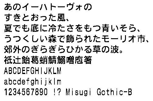 f:id:gekinezumi:20160724190151p:plain