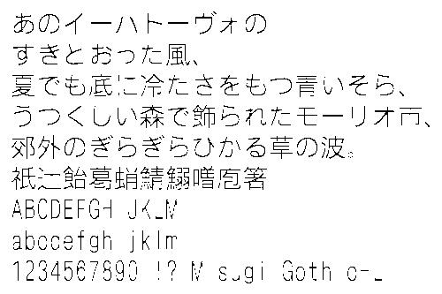 f:id:gekinezumi:20160724190303p:plain