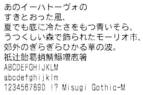 f:id:gekinezumi:20160724190346p:plain