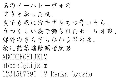 f:id:gekinezumi:20160724190658p:plain