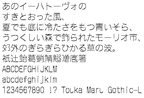 f:id:gekinezumi:20160724191222p:plain