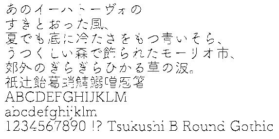 f:id:gekinezumi:20160724191530p:plain