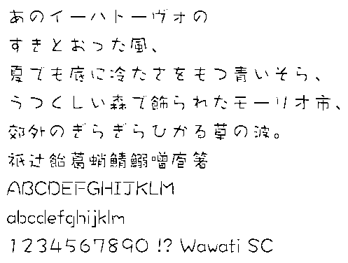 f:id:gekinezumi:20160724191633p:plain