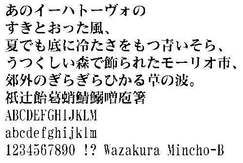 f:id:gekinezumi:20160724191744p:plain
