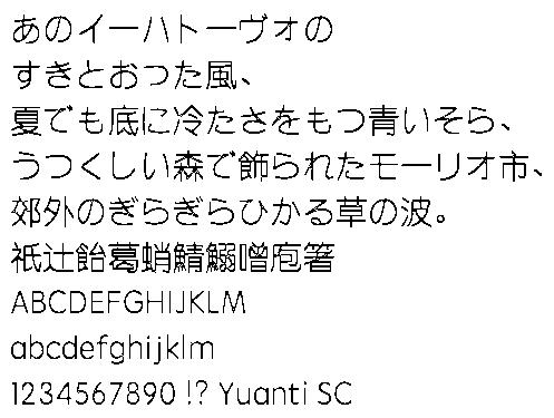f:id:gekinezumi:20160724192149p:plain