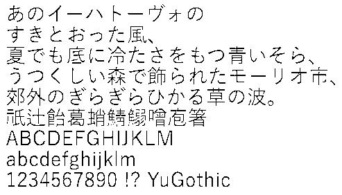 f:id:gekinezumi:20160724192205p:plain