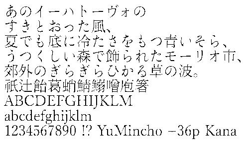 f:id:gekinezumi:20160724192252p:plain