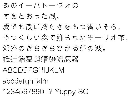 f:id:gekinezumi:20160724192527p:plain