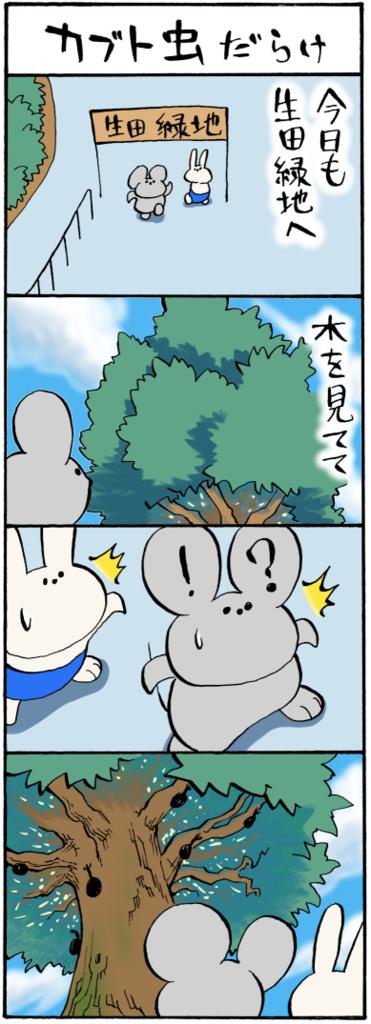 f:id:gekinezumi:20160726013914p:plain