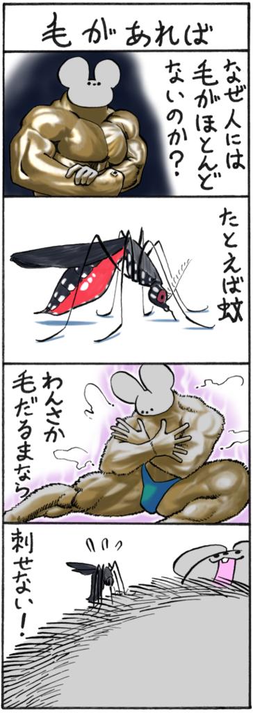 f:id:gekinezumi:20160729164549p:plain