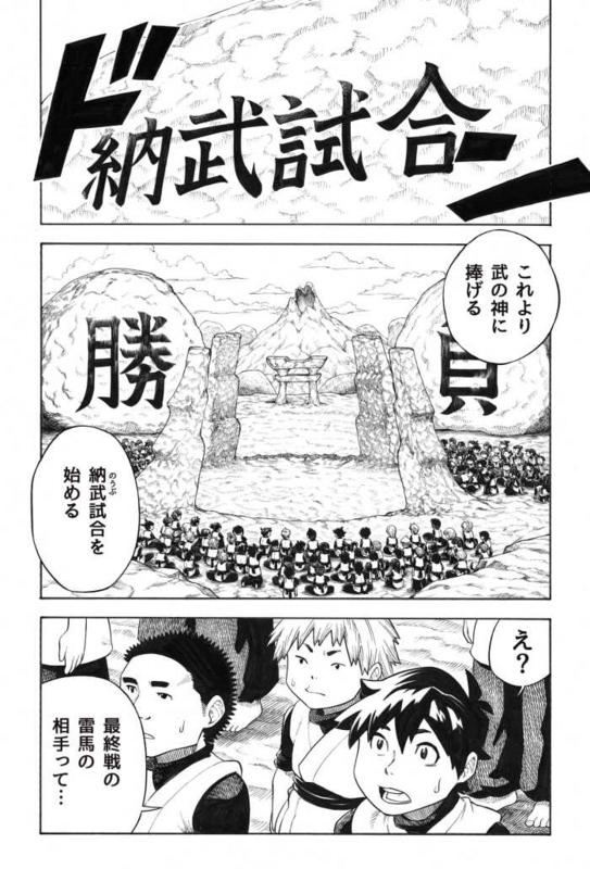f:id:gekinezumi:20160821000250j:plain