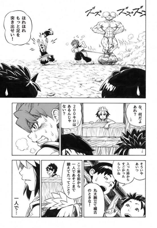 f:id:gekinezumi:20160821000252j:plain