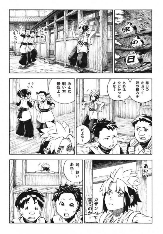 f:id:gekinezumi:20160821000254j:plain