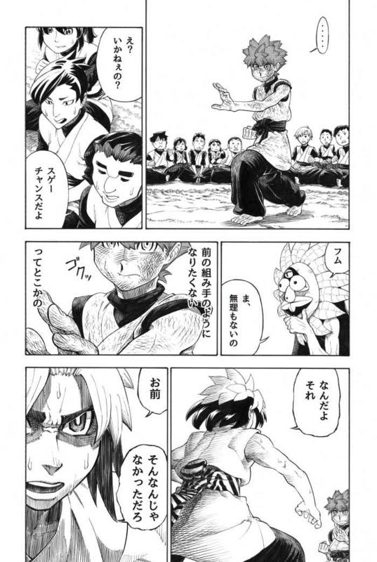f:id:gekinezumi:20160821000709j:plain