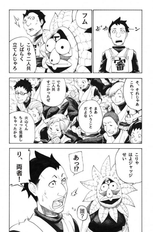 f:id:gekinezumi:20160821000801j:plain