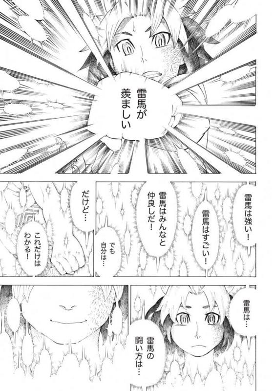 f:id:gekinezumi:20160821000806j:plain