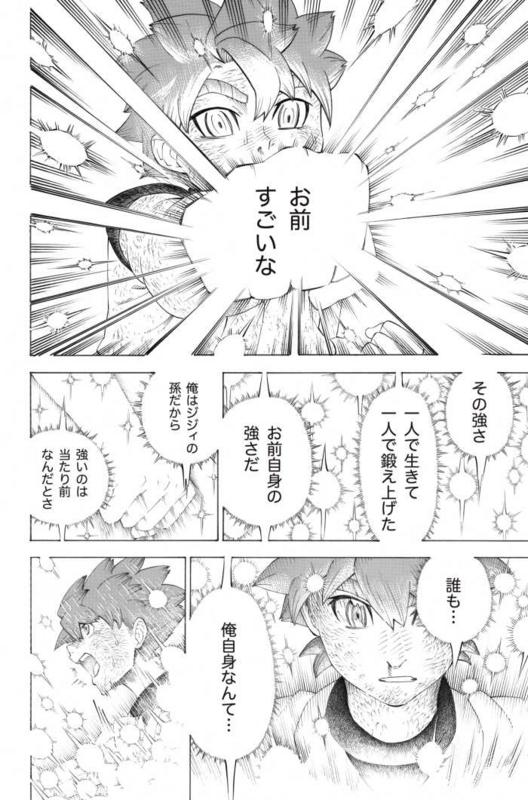 f:id:gekinezumi:20160821000808j:plain