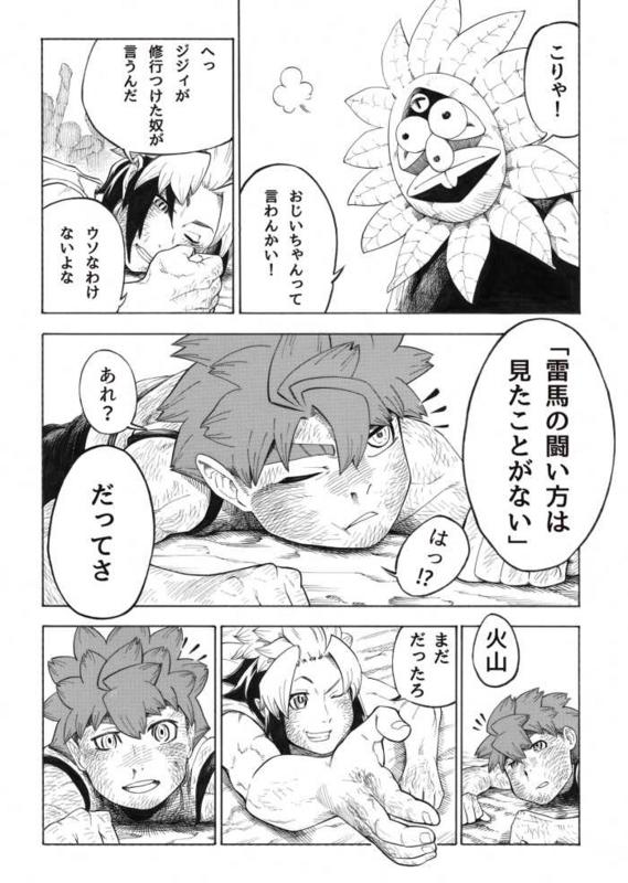 f:id:gekinezumi:20160821000848j:plain