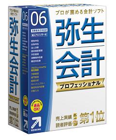 f:id:gekiyasu5632:20161125165810j:plain