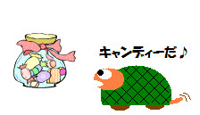 f:id:geko_sishibuhuo:20090125164204j:image