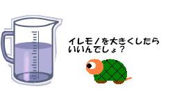 f:id:geko_sishibuhuo:20110228152647j:image
