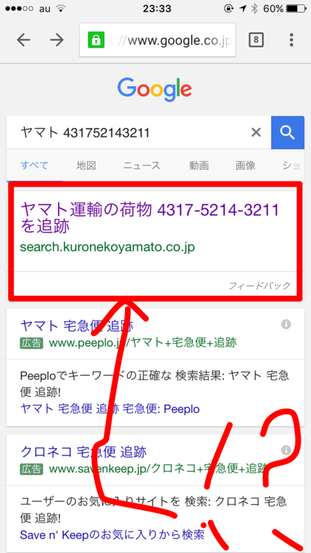 f:id:gekokujo-labo:20160617021404p:image