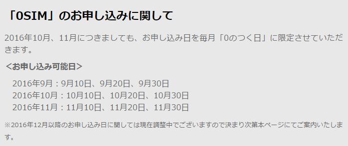 f:id:gekokujo-labo:20161004021934p:plain