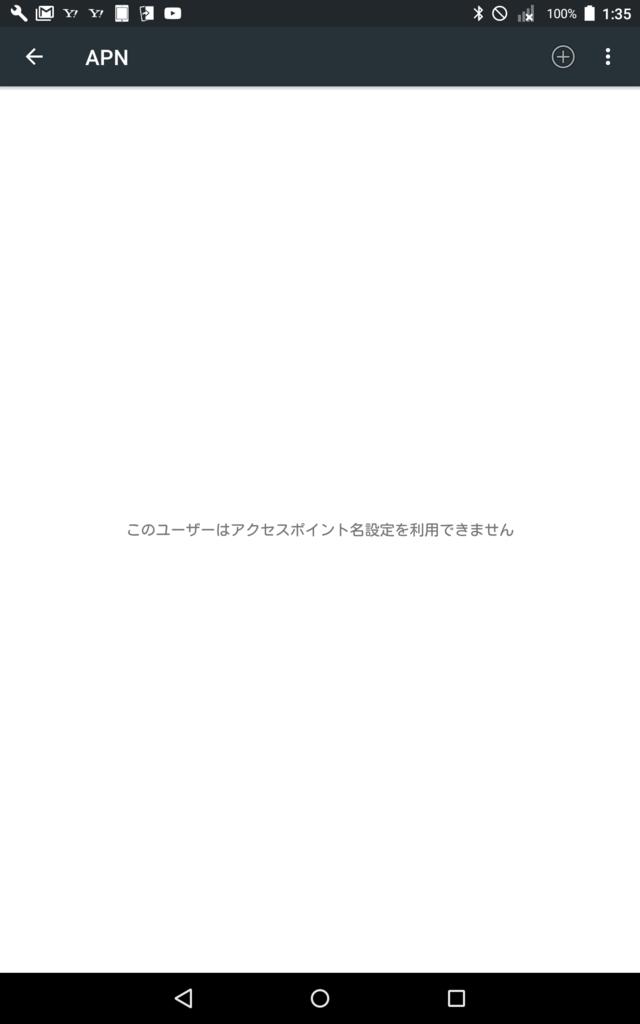 f:id:gekokujo-labo:20161004022012p:plain